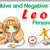 The Positive and Negative Side of a Leo Personality