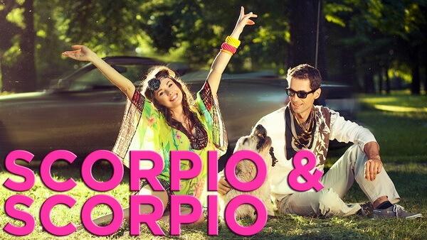 Scorpio and Scorpio Compatibility